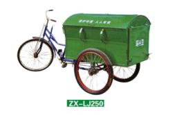 环保垃圾车
