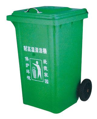 洛阳中星 塑料垃圾桶