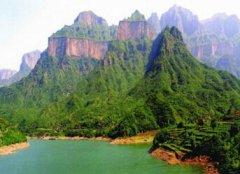关山地质公园订中星LJ147分类环